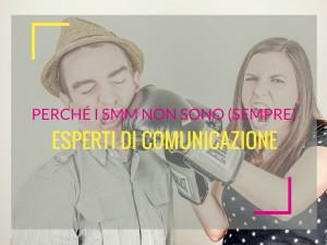 report vs amadori: perché i smm non sono esperti di comunicazione